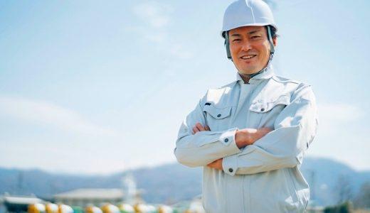【正社員・須賀川市】製造部長候補(建設用資機材の製造事業)【職業紹介】